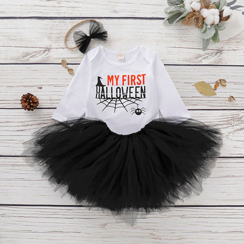 Halloween Baby Girl Cute Letter Romper + Tutu Skirt