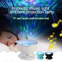 Ocean Wave Projector Atmosphere LED Night Light Built In Music Player Remote Control 7 Light Cosmos Star Luminaria For Bedroom