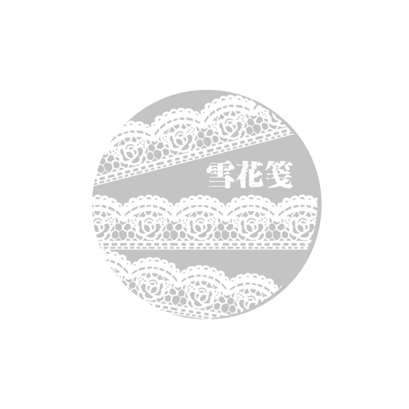 Креативная Звездная ночь лодка занавес кружева пуля журнал васи клейкая лента DIY Скрапбукинг наклейка этикетка маскирующая лента - Цвет: 01 design 4cm
