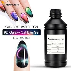 Image 1 - Veralisa 9d gato olhos unha polonês gel 1000ml 7.5ml arte do prego 9d camaleão cores mudar gato mágico olhos gel laca unha polonês gel