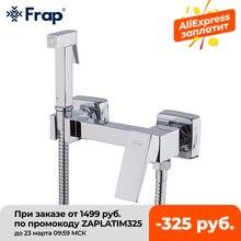 Угловой кран для биде Frap для холодной и горячей воды, Латунный однорычажный смеситель с функциональной квадратной головкой, насадка для душ...