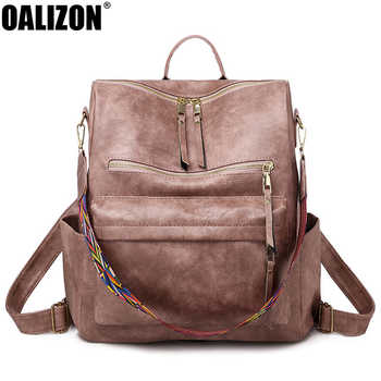 New Western Style Women Backpack High Quality Vintage PU Leather Knapsack Packsack Lady Leisure Female Travel Schoolbag Bag R637 - DISCOUNT ITEM  31 OFF Luggage & Bags