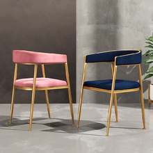 2pcs/lot Nordic Backrest Dining Chair Luxury Dining Cafe Flannel Iron Chair Simple Home Living Room Leisure Chair Armchair