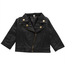 Children's Baby Short Leather Jacket Boys and Girls PU Lapel Leather Jacket Spring Children's Clothing Children's Korean Jackets цена 2017