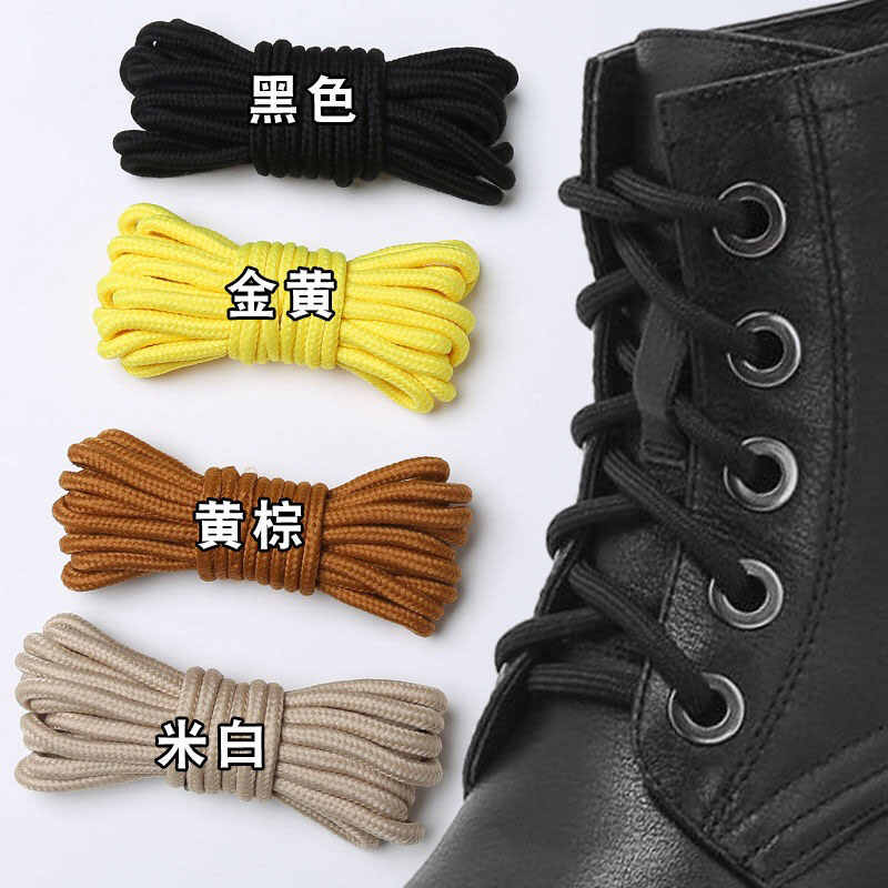Giày da ren nam nữ Martin quân sự giày đen trắng nâu Giày dây dây đeo Dài Thêm Dây Giày Shoestring