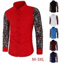 Mens shirt,mens long-sleeved shirt,shirt man,casual shirt man,mens clothes,street clothes men long sleeve mens shirts