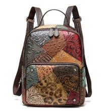 Women Backpack Genuine Embossed Leather Female Daypack Panelled National Style Retro Girls Casual Travel Bag Knapsack Rucksack