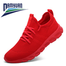 Damyuan Light Running Shoes Breathable Lace-Up Jogging Shoes