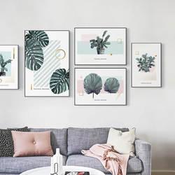 Северное европейское право хипстер зеленая растительность простая фреска современная гостиная декоративная живопись для комнаты