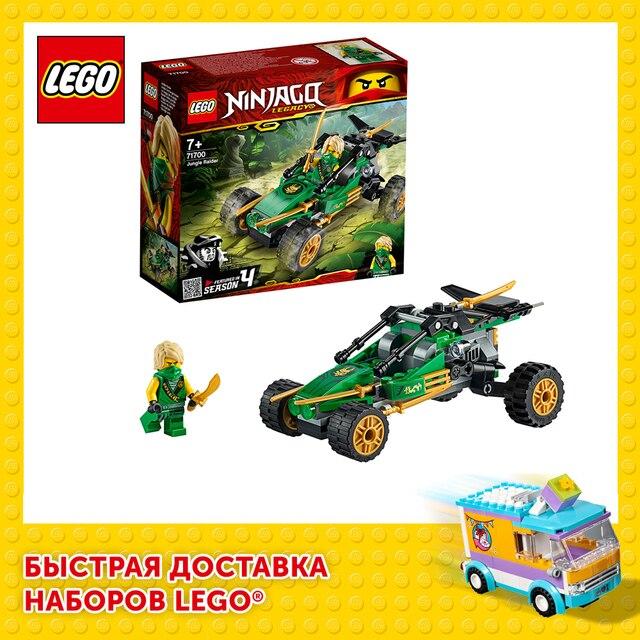 Конструктор LEGO NINJAGO Тропический внедорожник 1
