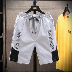2020 летние модные популярные летние крутые и крутые мужские цветные уличные шорты 854