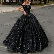 Женское бальное платье длинное вечернее с открытыми плечами
