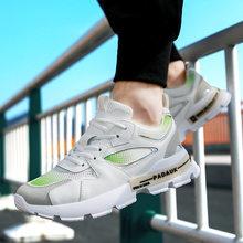 New men's sports shoes breathable mesh Korean fashion men's shoes versatile low top running casual shoes
