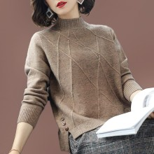 Sweater women autumn winter loose casual Solid color sweater long-sleeved Knitwear short