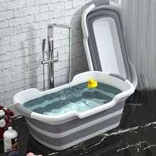 Bath-Accessories Bathtub Folding Baby Shower Silicone Portable Safety Security Non-Slip