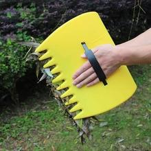 Żółty ogród stocznia liść łopaty liść kolektor chwyta trawa Grabbers liście podnieś ręcznie grabie na liść ogrodowy śmieci tanie tanio OOTDTY NONE CN (pochodzenie)