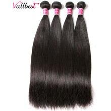 Бразильские прямые волосы Vallbest, волнистые пучки, накладные волосы без повреждений, человеческие волосы в пучках, 100 бритьев, 1B, натуральный ч...