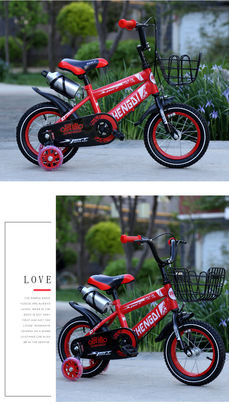 H9949e6c14d304bdcbb53a4ff96a3abd1w Children's bicycle 12 inch girl baby bicycle 2-4 years old child girl baby carriage