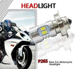 Image 2 - 2 stücke 12 5730smd P26S Motorrad Scheinwerfer Birne DC 6V 12V 24V 6000K 600Lm Front DRL LED lichter Für Motorrad Roller Moto
