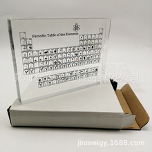 Periodic-Table Chemical-Elements Teacher's-Day with Sample Embedded Inside for Stock-Supply