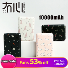 цена на Maoxin 10000 mAh Power Bank for IOS Android Mini Power Bank External Battery Dual USB Portable Charger