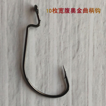 Best No1 High carbon steel wide belly crank hook Fishhooks cb5feb1b7314637725a2e7: 31mm 10pcs|37mm 10pcs|43mm 10pcs|46mm 10pcs|53mm 10pcs