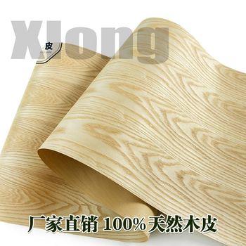L:2.5Meters Width:55cm  Thickness:0.25mm Natural Wide Fraxinus Mandshurica Pattern Veneer Handmade Solid Wood