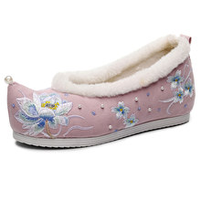 Chinese Style Women Flats Lotus Embroidered Classic Retro Hanfu Shoes Beads Cloth Soft Ballets Woman