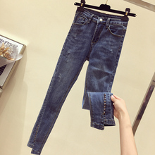 New Slim Jeans for Women High Waist Jeans Blue Denim Pencil Pants Stretch Women Skinny Jeans female washed Pants Trousers spring skinny pencil jeans women slim high waist elastic jeans female blue vintage skinny denim pants lift hip trousers femme