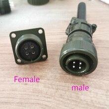 MS3106A14S 2P/3P/4P/5P/6P/7P havacılık fişi 14S 2 5 6 7 9 3 abd askeri standart bağlayıcı MS3106A14S soket