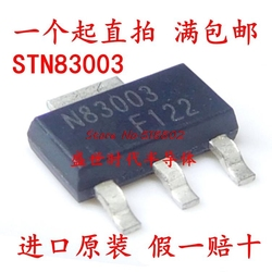 20pcs/lot STN83003 N83003 SOT-223 In Stock