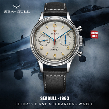 Seagull Men's Watch 1963 Limited Edition Official Original Genuine Air Force Aviation Chronograph Pilot Mechanical - discount item  30% OFF Men's Watches