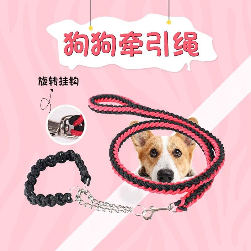 Labrador Medium Large Dog Dog Rope Golden Retriever Dog Chain Neck Ring Dog Hand Holding Rope Anti-loss Pet Supplies