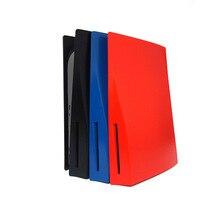 غطاء واقي لوحدة تحكم ألعاب PS5 ، لوحة بديلة ، مضاد للخدش ، مضاد للغبار ، ملحقات ألعاب