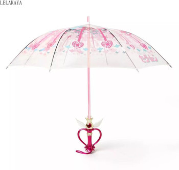Cosplay Anime Sailor Moon sakura Action Figure Cosplay Magic Stick Umbrella Clear LED Light Transparent umbrella Gift limited