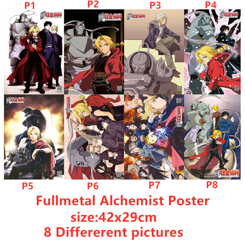8 Pcs/lot Fullmetal Alchemist Anime Posters Edward Elric  Colonel Roy Mustang Paintings 42x29CM High Quality Embossed