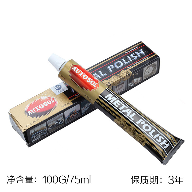 Metal Polish Cream Hardware Watch Scratch Repair Grinding To Polishing Copper Rust 100g/50G Lapping Compound
