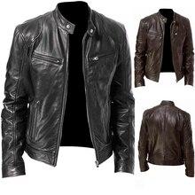 Мужская куртка из искусственной кожи черного и коричневого цвета; сезон зима-осень; модная мужская куртка в уличном стиле со стоячим воротником; мотоциклетная куртка-бомбер; мужская кожаная куртка
