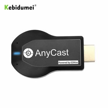 Kebidumei 1080P bezprzewodowy wyświetlacz WiFi odbiornik Dongle TV HDMI TV Stick dla DLNA Miracast dla AnyCast M2 Plus dla Airplay tanie i dobre opinie CN (pochodzenie) Brak w zestawie Wysokiej rozdzielczości 100 gb 1080 p (full hd) Android