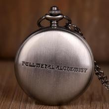 Vintage Fullmetal alchimiste montre de poche Cosplay Edward Elric avec chaîne collier pendentif Anime garçons cadeau Fob montres de poche