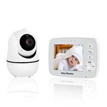 Беспроводная камера ночного видения с ЖК дисплеем 32 дюйма