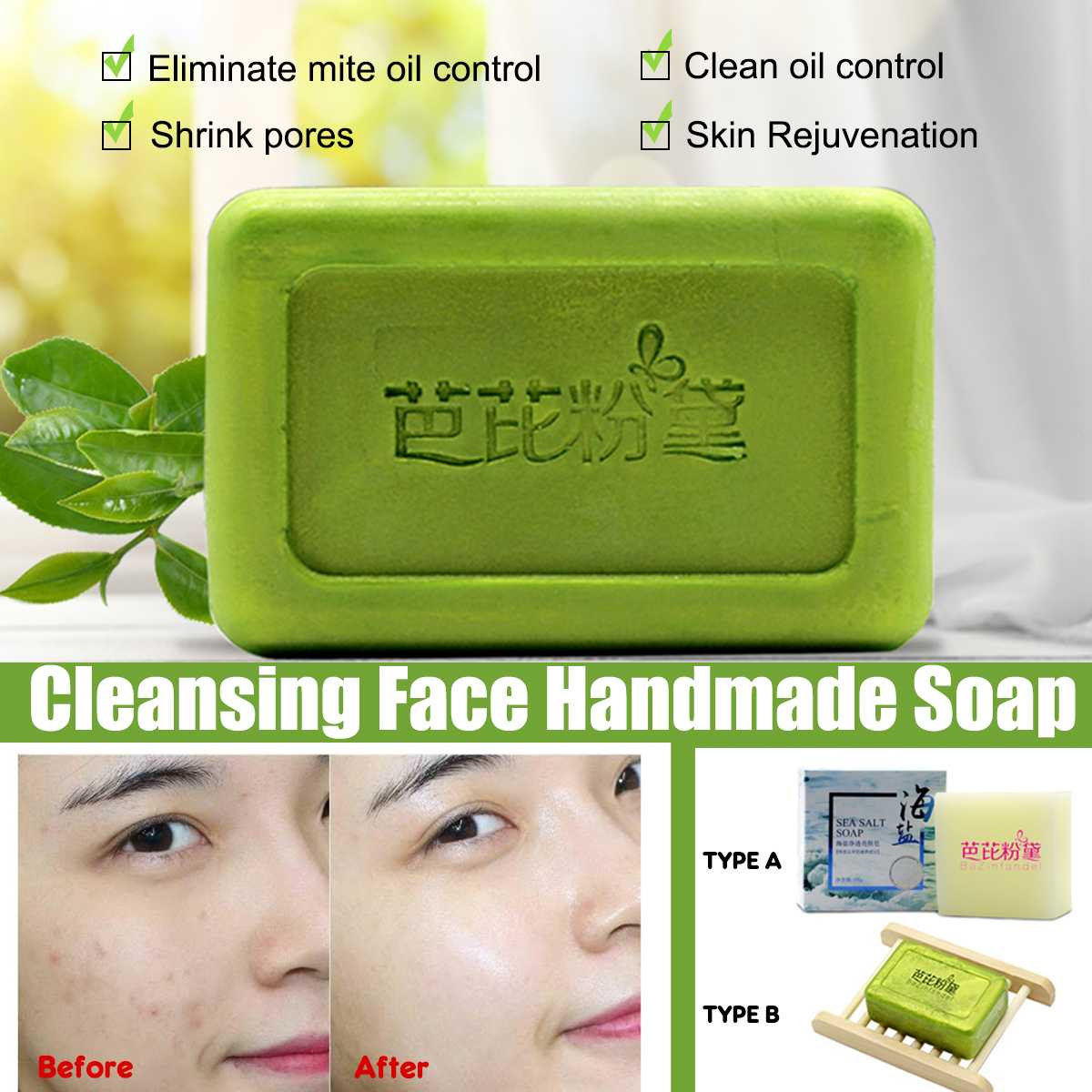 Skin Soap Remove Mite Sea Salt Handmade Soap Whitening Moisturizing Face Cleansing Soap Remove Acne Cleansing Bath Bar Soap