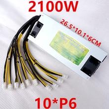 PSU для QIYI мощность одного канала питания широкого напряжения 10* P6 питания 2100 Вт