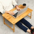 Новый Бамбуковый материал складной ноутбук круг ПК Складной Стол компьютерный стол портативный стол вентилируемая подставка поднос крова...