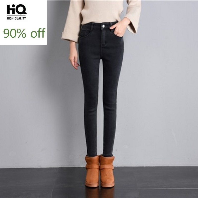 New Woman High Waist Jeans 2020 Autumn Winter Fleece Warm Skinny Denim Trousers Womens Classic Black Blue Slim Lady Pencil Pants