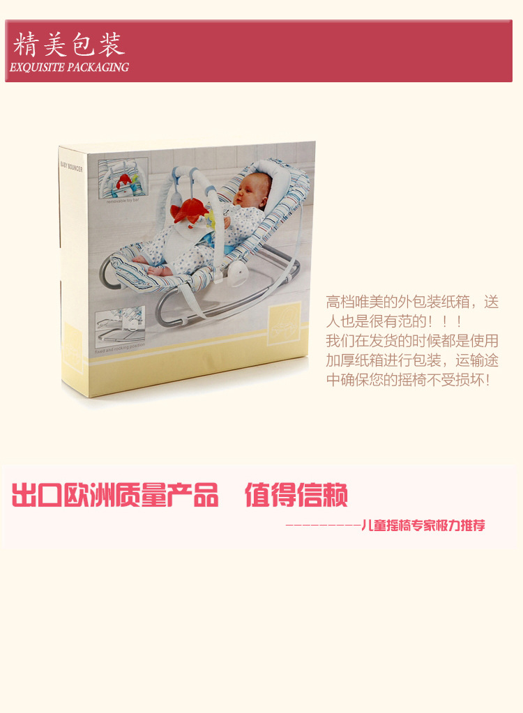 H9953bc847e1843319bea7e7b5fb5bd5ek Baby Rocking Chair Multi-function Artifact Baby Comfort Recliner Shake Bed Sleeping Children Cradle Bed Bassinet