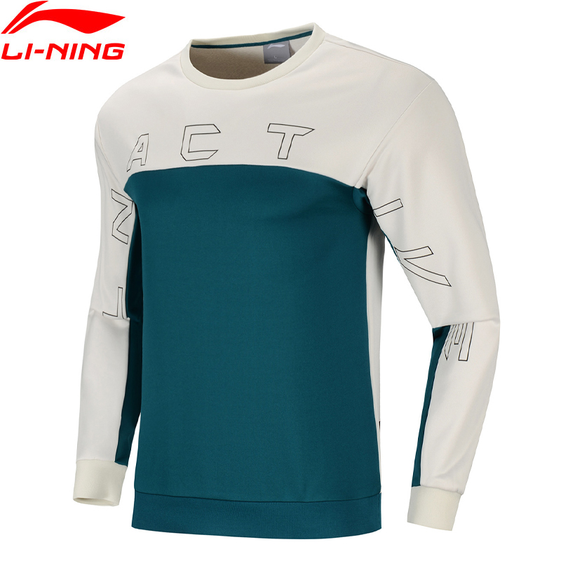 Li-Ning Men Training Series Sports Sweater Comfort Po Knit Top Slim 100% Polyester LiNing Li Ning Sport Hoodie AWDQ105 MWW1644
