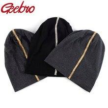 Geebro金属ラインストーンだらしない場合skulliesビーニーキャップ女性女性の秋ボンネットキャップ冬の綿ストレッチカジュアル帽子