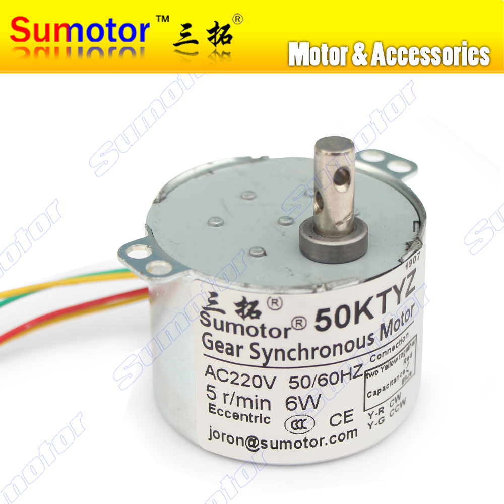 50KTYZ 6W <font><b>220V</b></font> AC synchronous gear <font><b>motor</b></font> CW/CCW for Monitor platform Advertisement light 1rpm 2.5rpm 5rpm <font><b>10rpm</b></font> 15rpm 30 66 rpm image