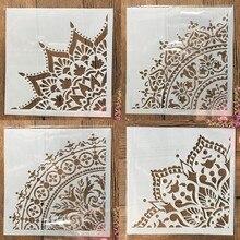 20*20cm Mandala 1/4 Wheel Circle Buddhism DIY Layering Stencils Painting Scrapbook Coloring Embossing Album Decorative Template